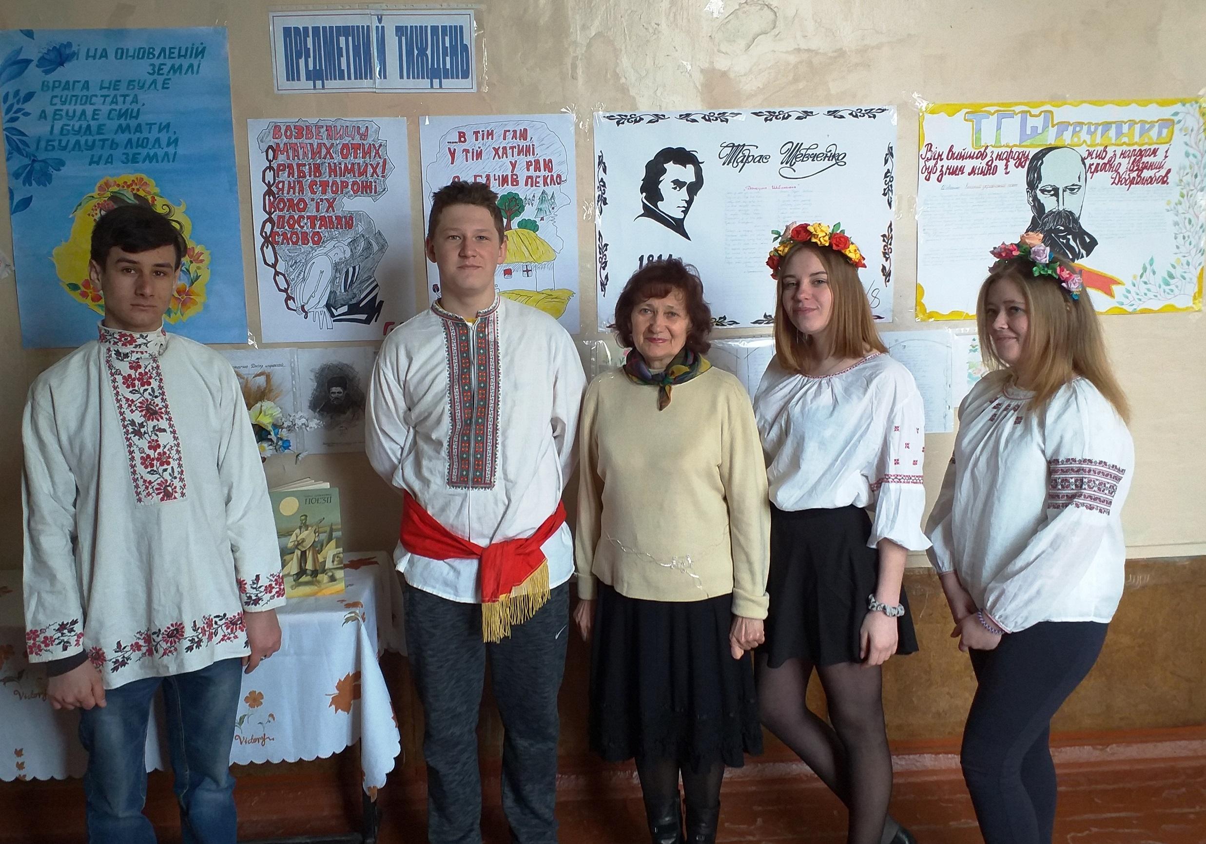 Тиждень української літератури
