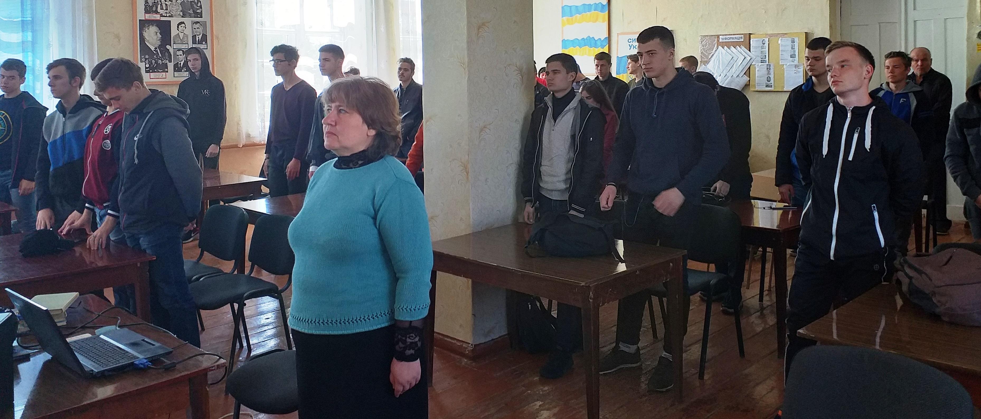 Урок – реквієм: «Терновий вінок – Чорнобиль»