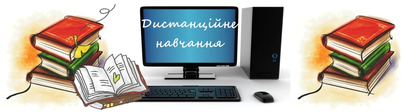 Інтернет-посилання на підручники по спецдисциплінам